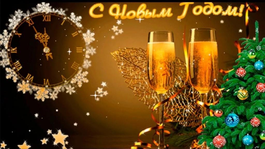 Открытка Новый год Свиньи 2019, С Новым Годом 2019