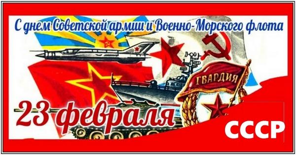 https://pozdravoks.ru/_ph/17/2/882068683.jpg