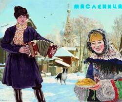 Масленица на Руси