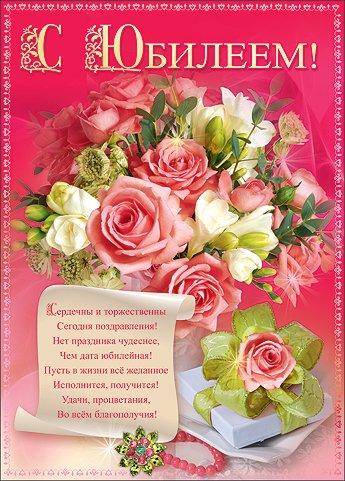 Екатеринбург Питер жд билет