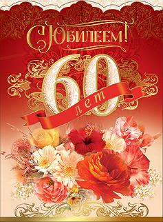 красивая открытка с днем рождения женщине с поздравлением