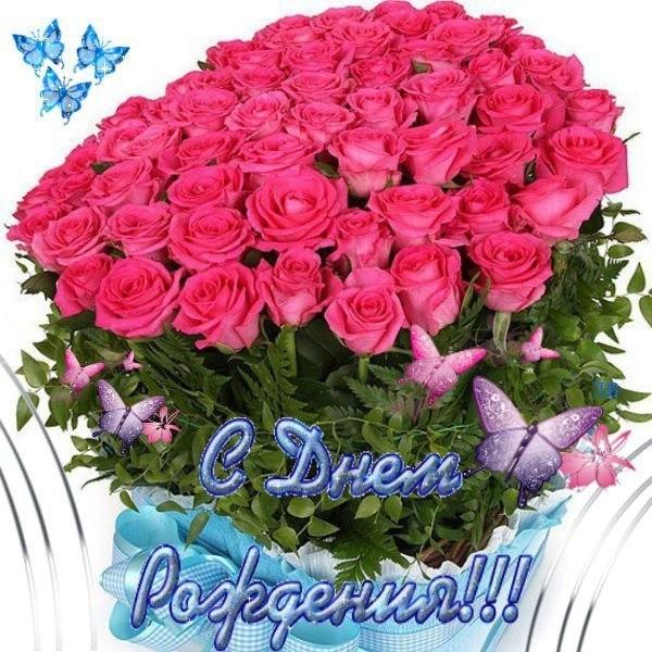 С днем рождения женщине поздравления и букеты цветов большие