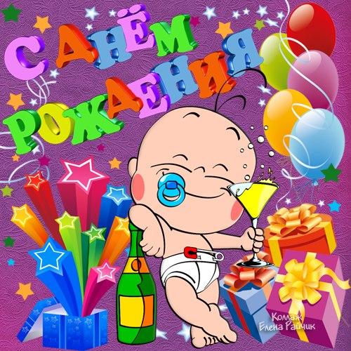 Поздравление брата с днем рождения сына 2 года
