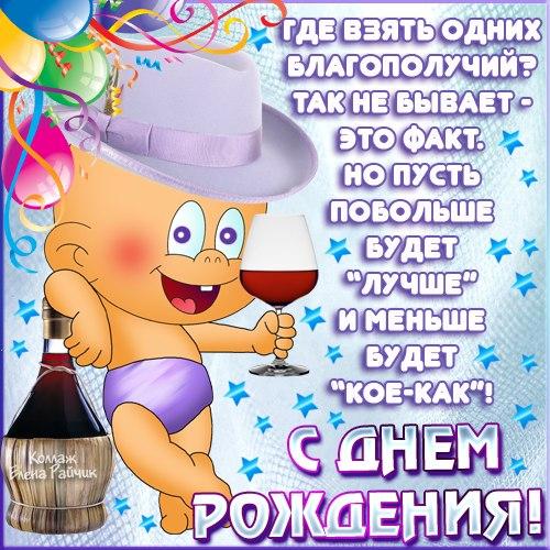 Поздравления с днем рождения дедушке от внука картинки