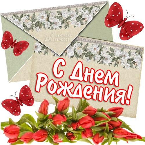 Лера поздравительные открытки