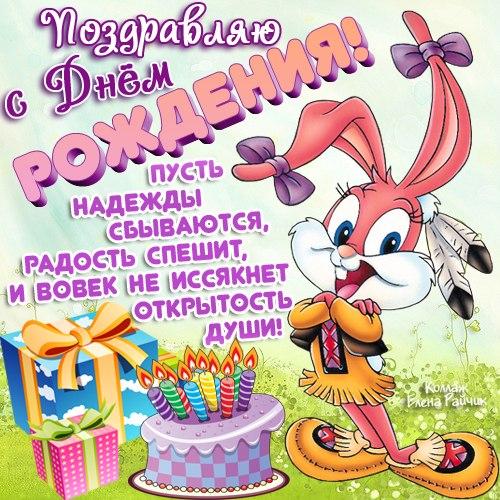 Днем, с днем рождения даниэла картинки