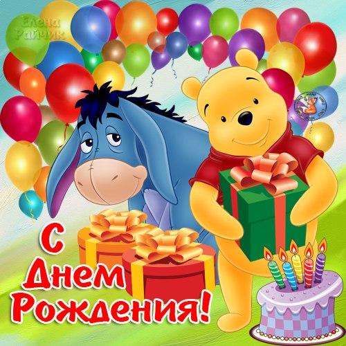 С днем рождения аланчик картинки