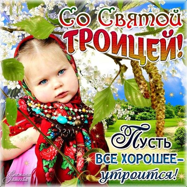 Поздравления с днем рождения с картинками на украинском фото 801